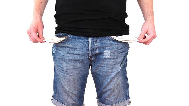 חסרי תקציב