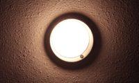 תאורת חוץ צמוד קיר